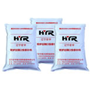 Electric furnace filling material
