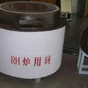 Magnesia chrome brick for RH furnace