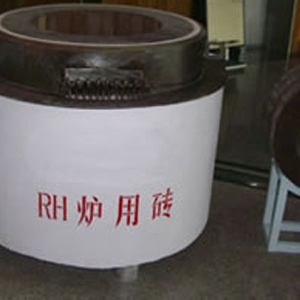 Magnesia chrome brick for RH furnace